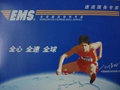 香港航空小包