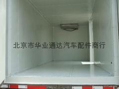 维修冷藏车保温厢
