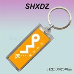 太陽能鑰匙扣閃光禮品廣告促銷禮品