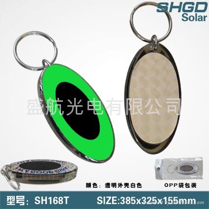 太阳能椭圆形钥匙扣  1
