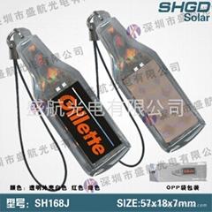太阳能手机链广告促销礼品