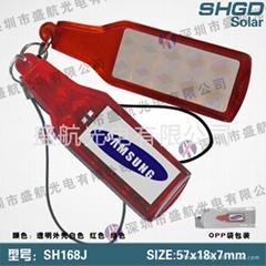 太阳能酒瓶果型闪光钥匙扣手电筒