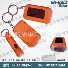 多功能太陽能2燈手電筒
