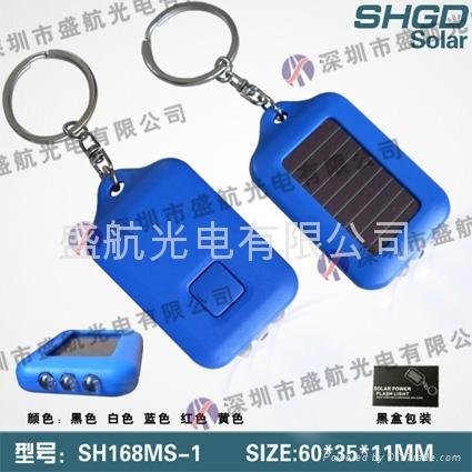 多功能太阳能迷你钥匙扣手电筒 1