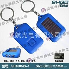 多功能太阳能迷你钥匙扣手电筒
