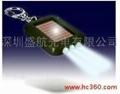 太阳能LED3灯手电筒 太阳能钥匙扣 3