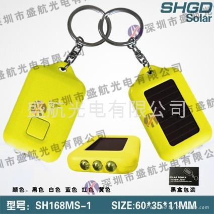 太阳能迷你验钞手电筒 太阳能钥匙扣 2