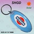 太阳能椭圆形钥匙扣  2