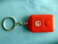多功能太阳能迷你钥匙扣手电筒 2
