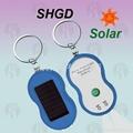 太阳能钥匙扣手电筒