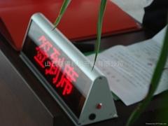 電子會議桌牌