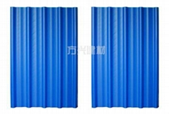 corrugated upvc tile