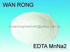 EDTA-MnNa2(EDTA-Mn-13)
