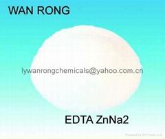 EDTA-ZnNa2(EDTA-Zn-15)