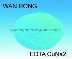 EDTA-CuNa2(EDTA-Cu-15)