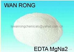 EDTA-MgNa2(EDTA-Mg-6)