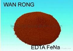 EDTA-FeNa (EDTA-Fe-13)