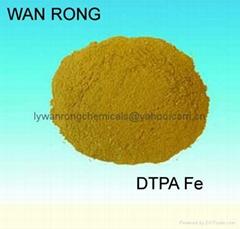 DTPA Fe(iron DTPA/DTPA ferric)
