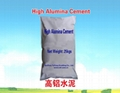 High alumina cement 1