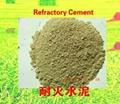 Refractory Cement 1