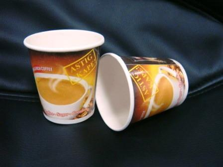 disposable paper cup 3
