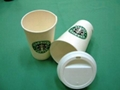paper coffee cup 3