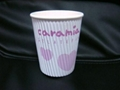 vertical ripple cup 2