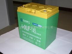 面維護道路車用電池