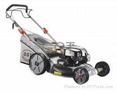 YH53BSDH lawn mower