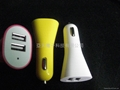 3.1A Car charger,ipad car charger,Dual usb car charger