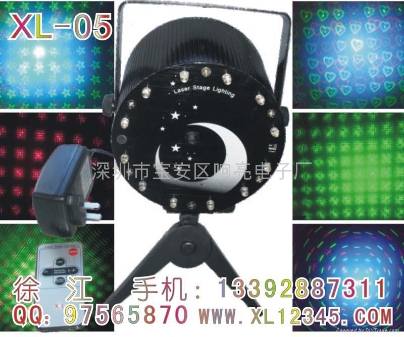 Laser Stage Lighting 2