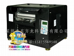 皮革喷印数码玻璃水晶平板万能打印机