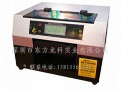 纺织印花机