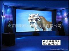 北京丽影伟业科技有限公司