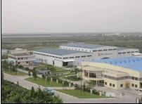 Shanghai ZhenJiang Chemical Co., Ltd.