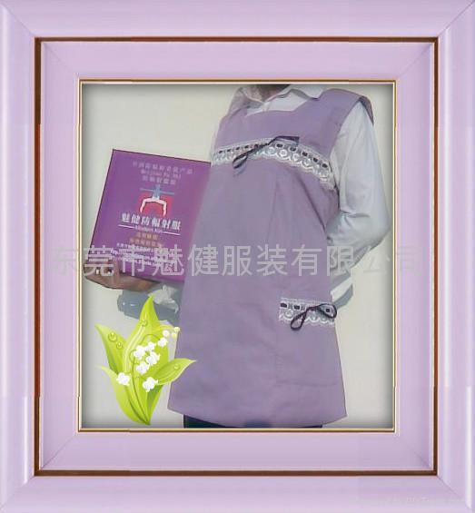 魅健防輻射服|防輻射工作服|防輻射襯衫|防輻射孕婦裝 3