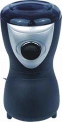 coffee grinder (HG-305)