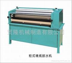 裱纸胶水机