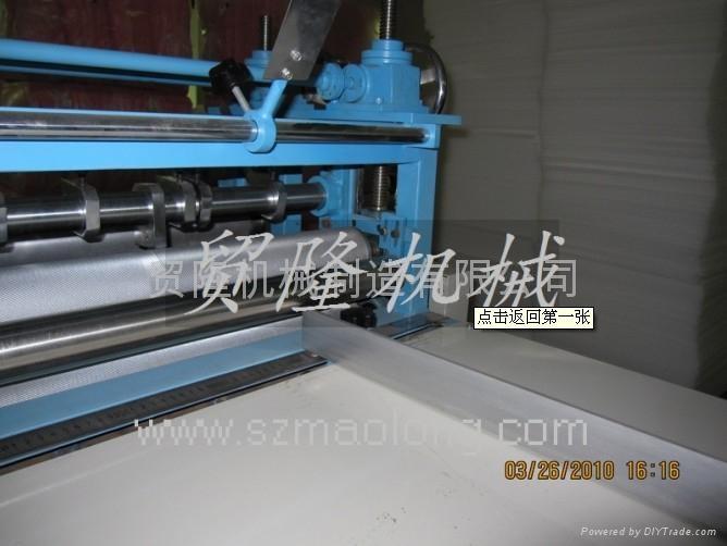 廣東最精密型珍珠棉分切機  1