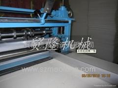 廣東最精密型珍珠棉分切機