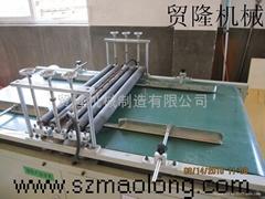 廣東最精密型珍珠棉分條機