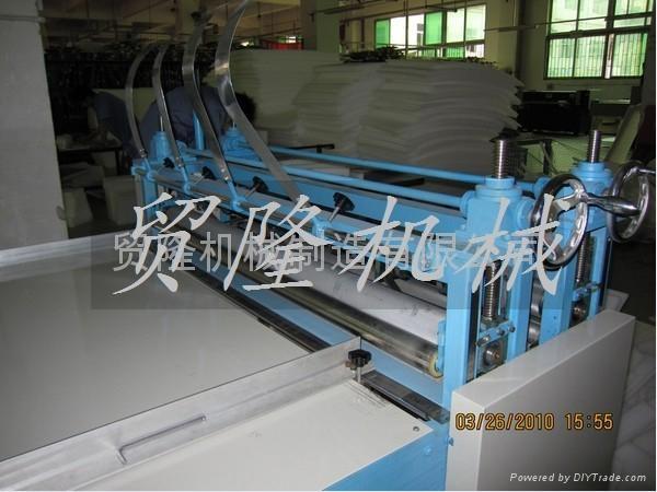 廣東最精密型珍珠綿分切機 1