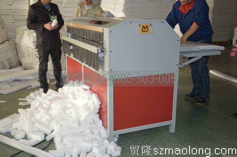 珍珠棉全自动横竖切割机 2