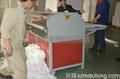 珍珠棉全自动横竖切割机 3
