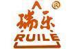 Ruian Ruile sanitary napkin equipment CO.,Ltd