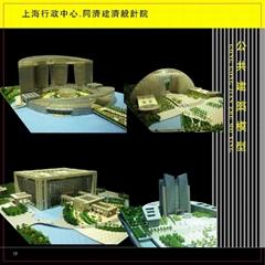 安徽城乡规划沙盘模型制作
