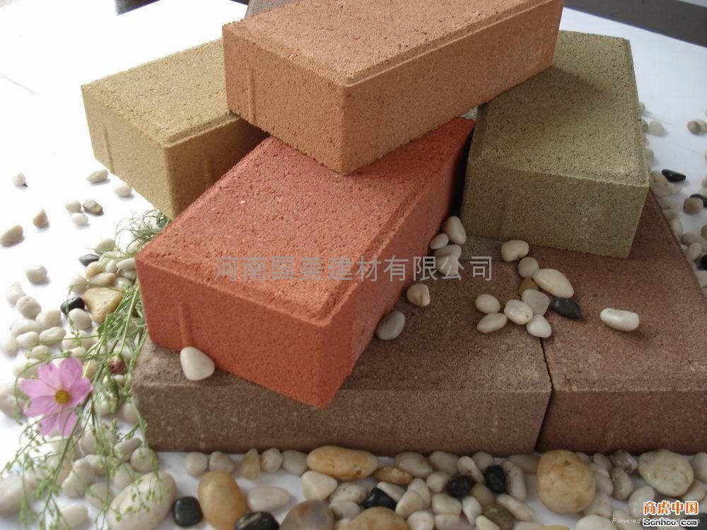 建菱彩磚 3