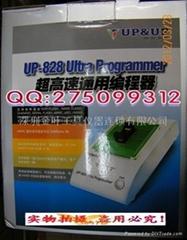 UP828 Super fast Universal Programmer for eMMC/iNAND/MoviNAND 1.2V~5V Win7 US1