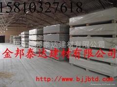 12mmfc纖維增強水泥板