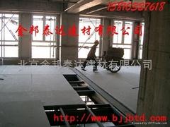 loft鋼結構夾層樓板